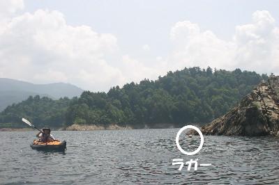 Lkanue22