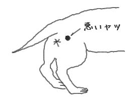 Waru00_2