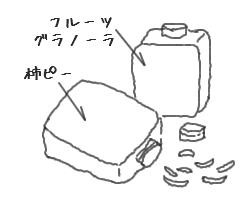 Koudou00
