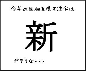 Kanji00