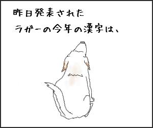 Kanji01