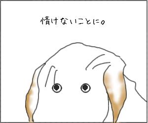 Mayuge01_2