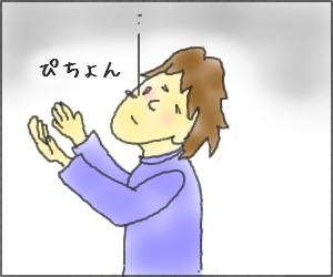 Yume00_2