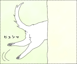Lagbath01