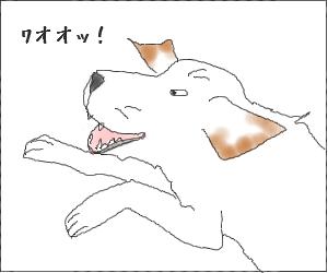 Kouji02