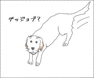 Kouji03