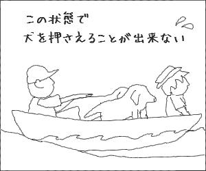 Kawagutiko1