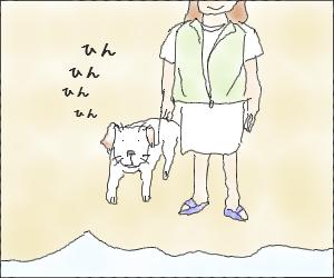 Kawagutiko3
