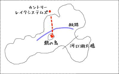 Kawagutiko10