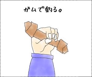 Motosucanue10