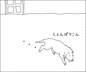 Okaeri06