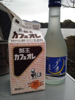 今日の飲み物