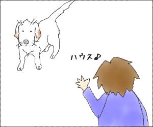 Naname01