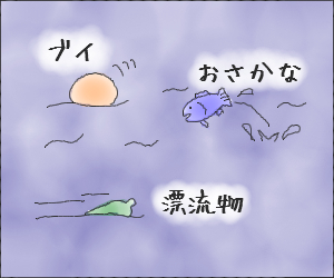 Kanue01