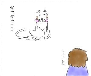 Dokusyo03