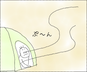 Tabemono01_2