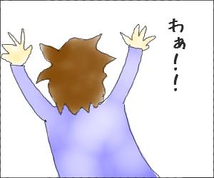 Odokasu02