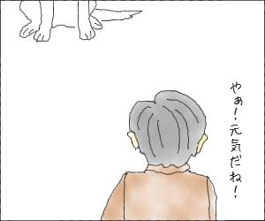 Komatta04_2