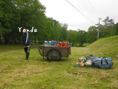 Y_gandou03