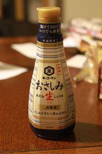 Toumorokoshi02