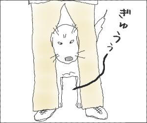 Oshioki02