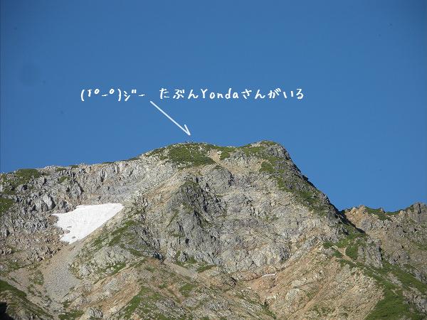 20150804_20