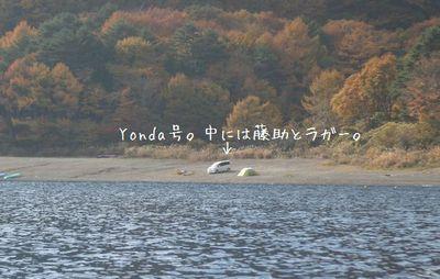 Img_5414_1