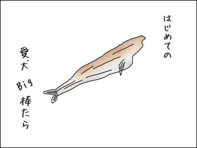 140608_1