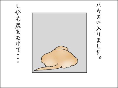 140608_5