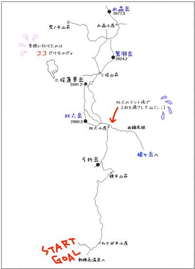 20130812_000